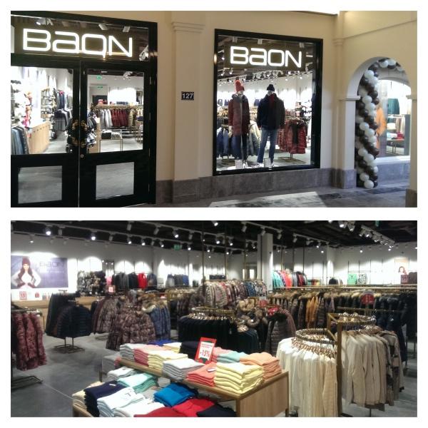 cfe64e8670b7 Чтобы сделать бренд еще популярнее и доступнее, мы открываем не только  фирменные магазины, но и дисконт-центры. Сегодня, 4 ноября, свои двери  распахнул ...
