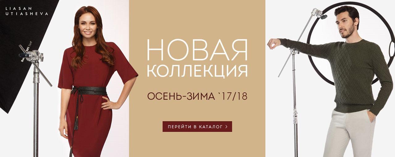 87e3da178e24 BAON.RU, официальный интернет-магазин - брюки, толстовки, пуховики ...