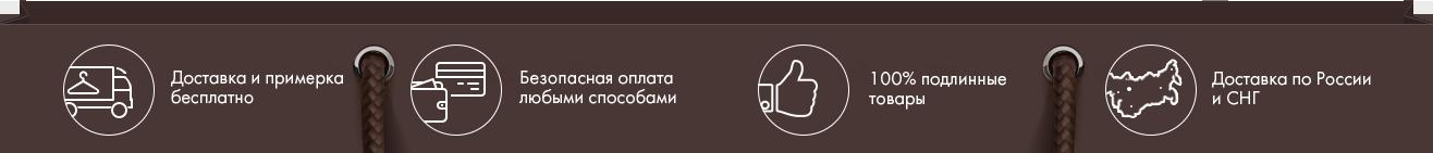 Baon.ru - интернет магазин одежды, модной обуви и аксессуаров. a08a7612d10